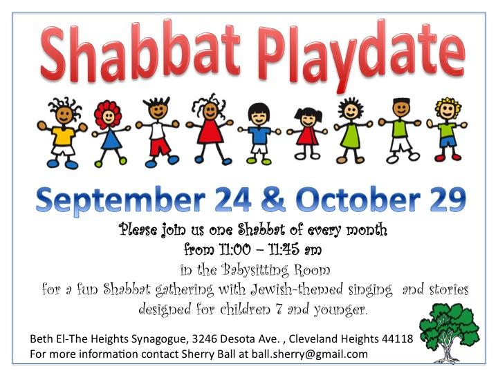 shabbat-playdate-sept-oct