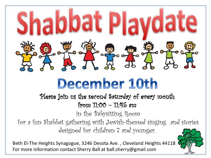 shabbat-playdate-december-2016