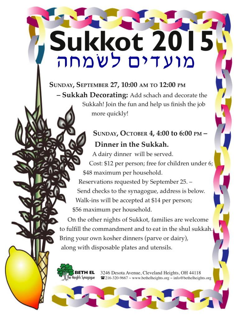 2015-10 Sukkot Dinner Poster