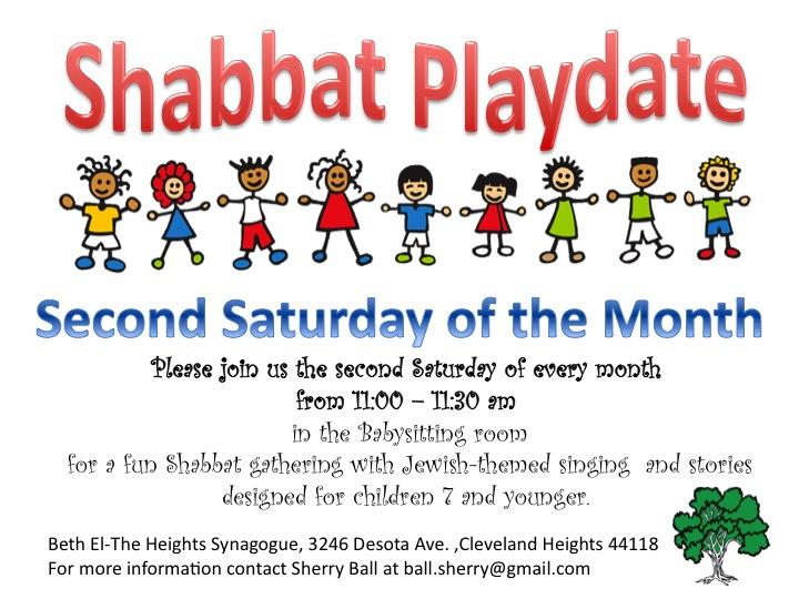 Shabbat Playdate Generic Month
