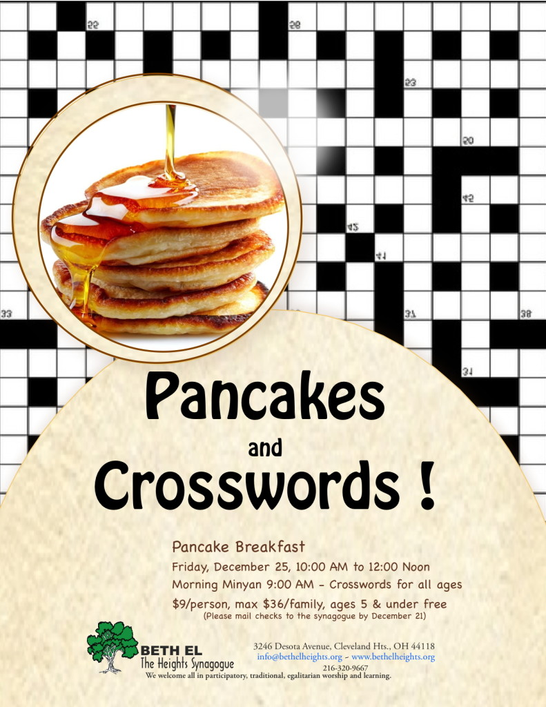 pancake_breakfast_2015