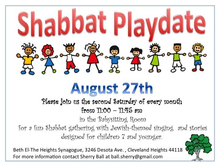 Shabbat Playdate 8-2016