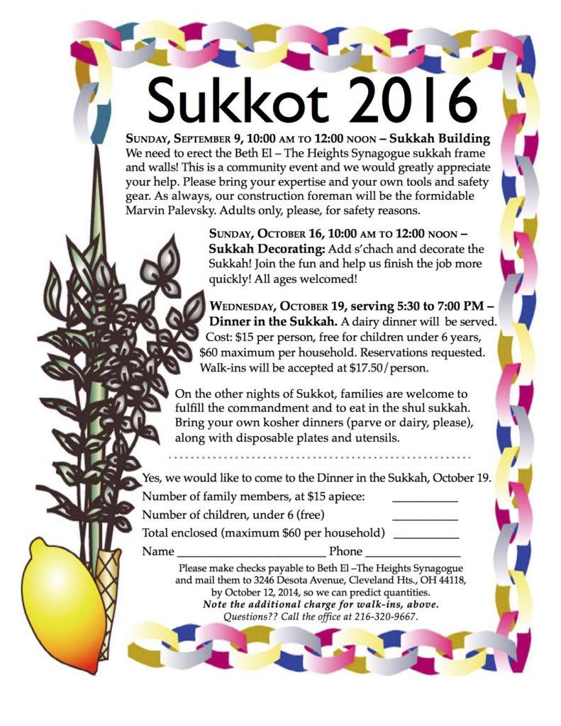 2016-10-sukkot-flyer