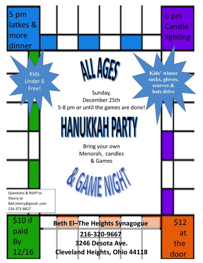 hanukkah-party-2016-rev
